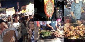 the night market crowds are no joke! ;The fly swatter is electric (inside joke, Ha!); The scent of the herbs on that grill was SO strong...and delicious!; John and I were in a trance staring at how the man was preparing the meat...it looked SO delicious...then we found out the servings were in pieces...just give us the entire thing!  Hahaha!